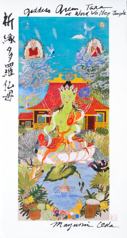 Green Tara of Wood Valley Temple, Giclée From the Large Thangka Painting