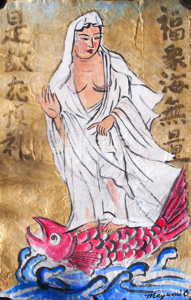 Quan Yin in White Robe, Standing
