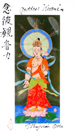 Sho-Kannon, Giclée From the Large Thangka Painting