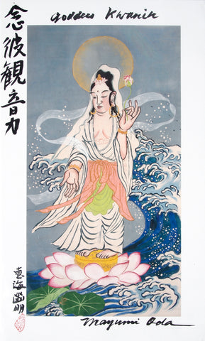 White-Robed Quan Yin, Giclée From the Large Thangka Painting