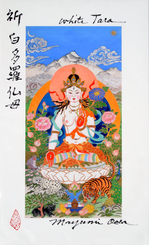 White Tara as Dharma Daughter, Giclée From the Large Thangka Painting