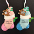 products/Baby_s_First_Christmas_Tree_Decoration.png