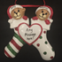 products/bears_in_stocking_2.png