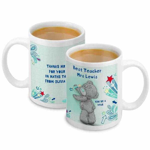Me to you Teacher Mug - CalEli Gifts