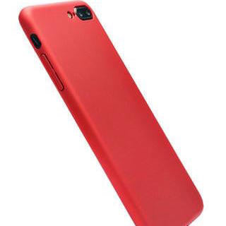 Slim Red - Case - FSX Labs