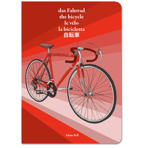 Adam Bell - das Fahrrad | the bicycle | le vélo | la bicicletta | 自転車 - Les Facteurs