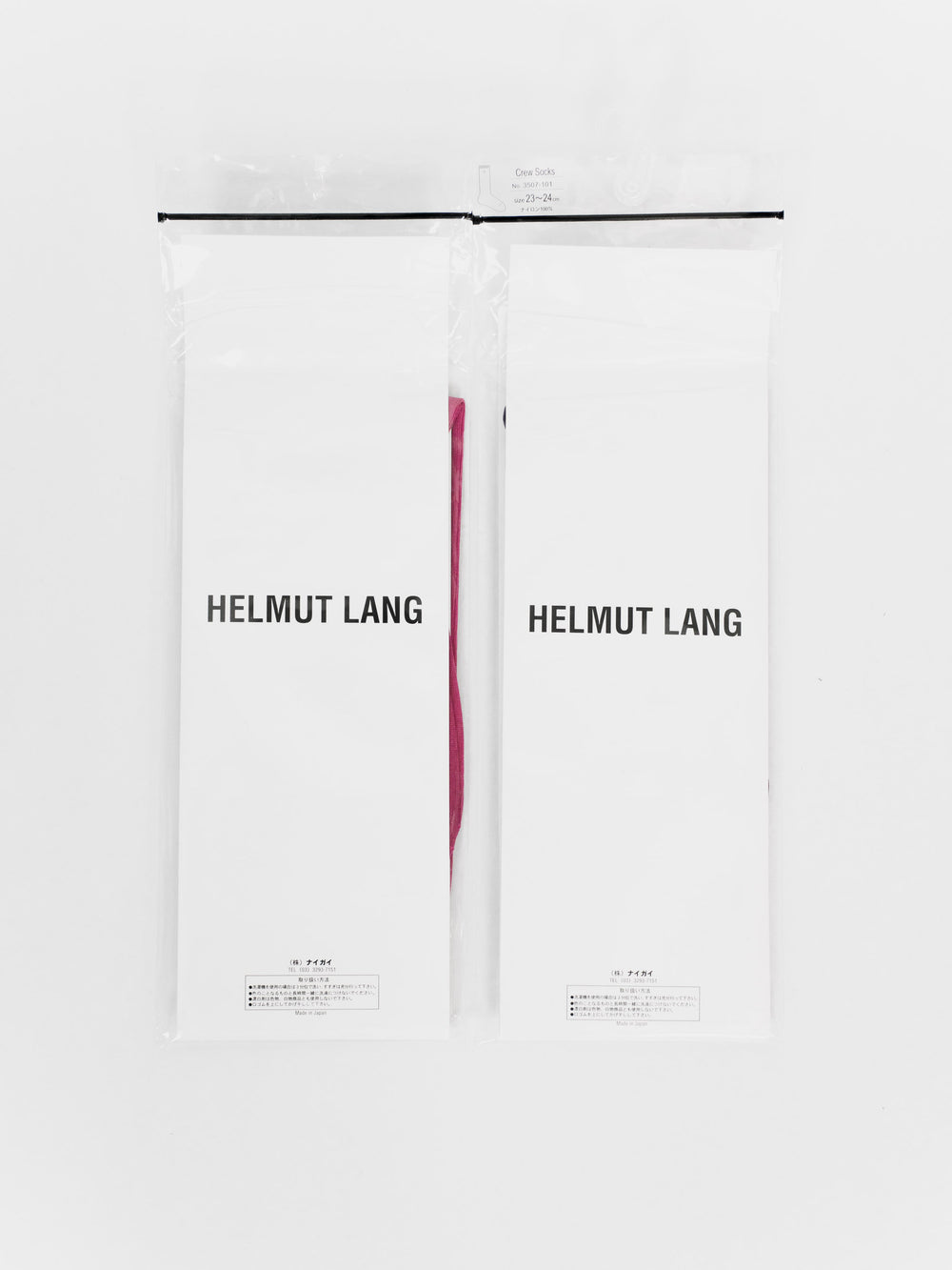 Helmut Lang Set of Original Embroidered Socks