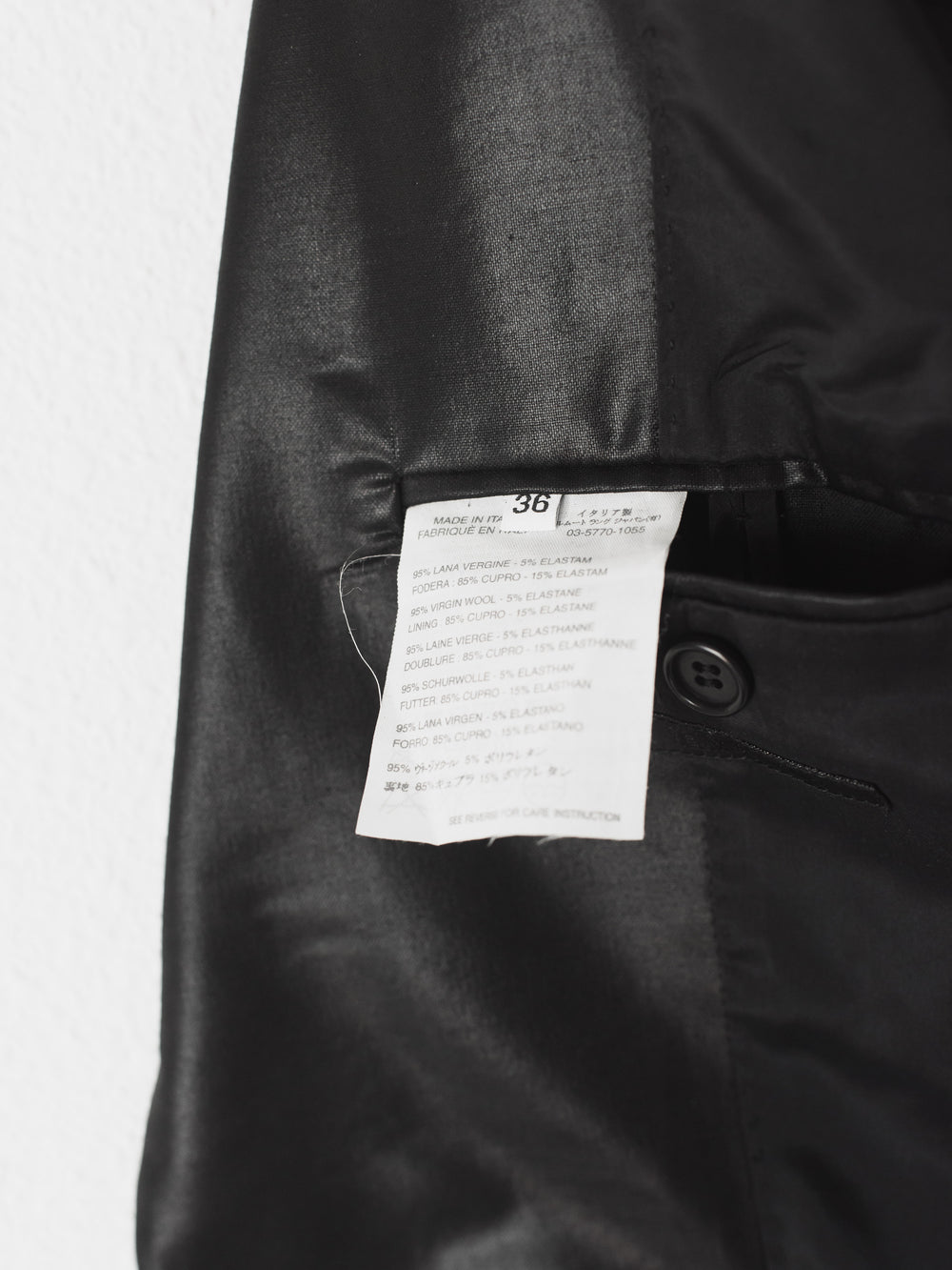 Helmut Lang SS05 Resin Coated Wool Suit & Skirt
