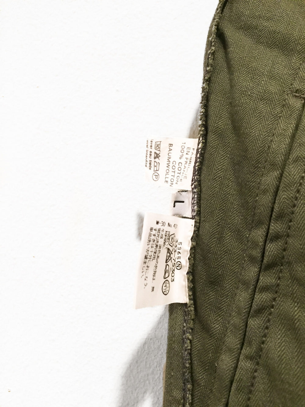 Maison Martin Margiela Inside Out Cargo Pants