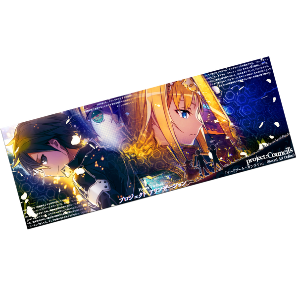 Alicization (Sparkle Finish)