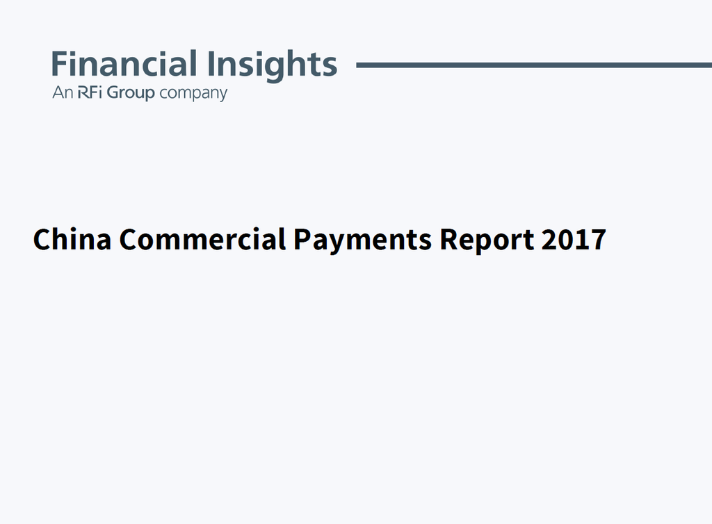 China Commercial Payments Report 2017
