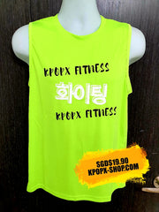 SLEEVELESS - DRI-FIT Neon Green $19.90 Only!