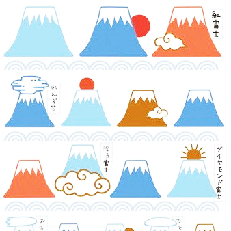 Kamio Japan Traditional Japanese Sticker Series - Mount Fuji
