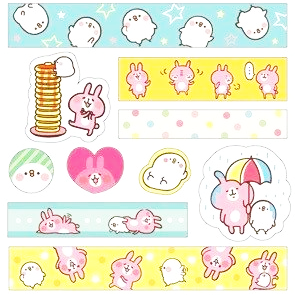 Kanahei Cheerful Rabbit Usagi and Staid Bird Piske Sticker Series -Umbrella