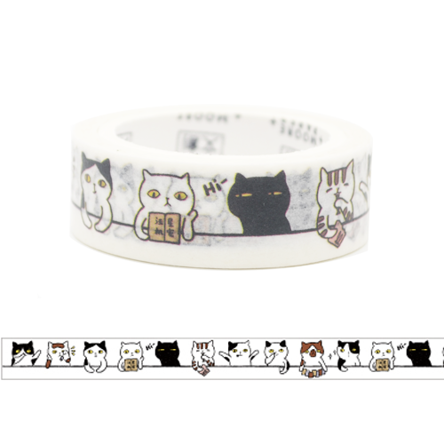 Cats Chair the Table Washi Tape