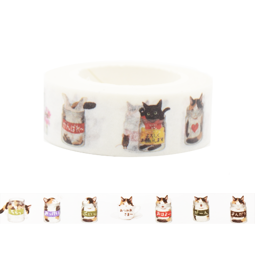 Cute Cat inside Bottles Washi Tape