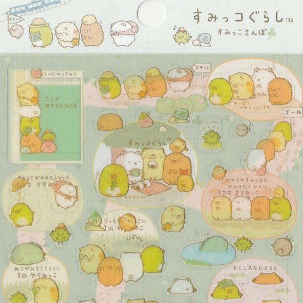"SAN-X Sumikko Gurashi ""Things in the Corner"" Sticker Sheet Series - Maze"
