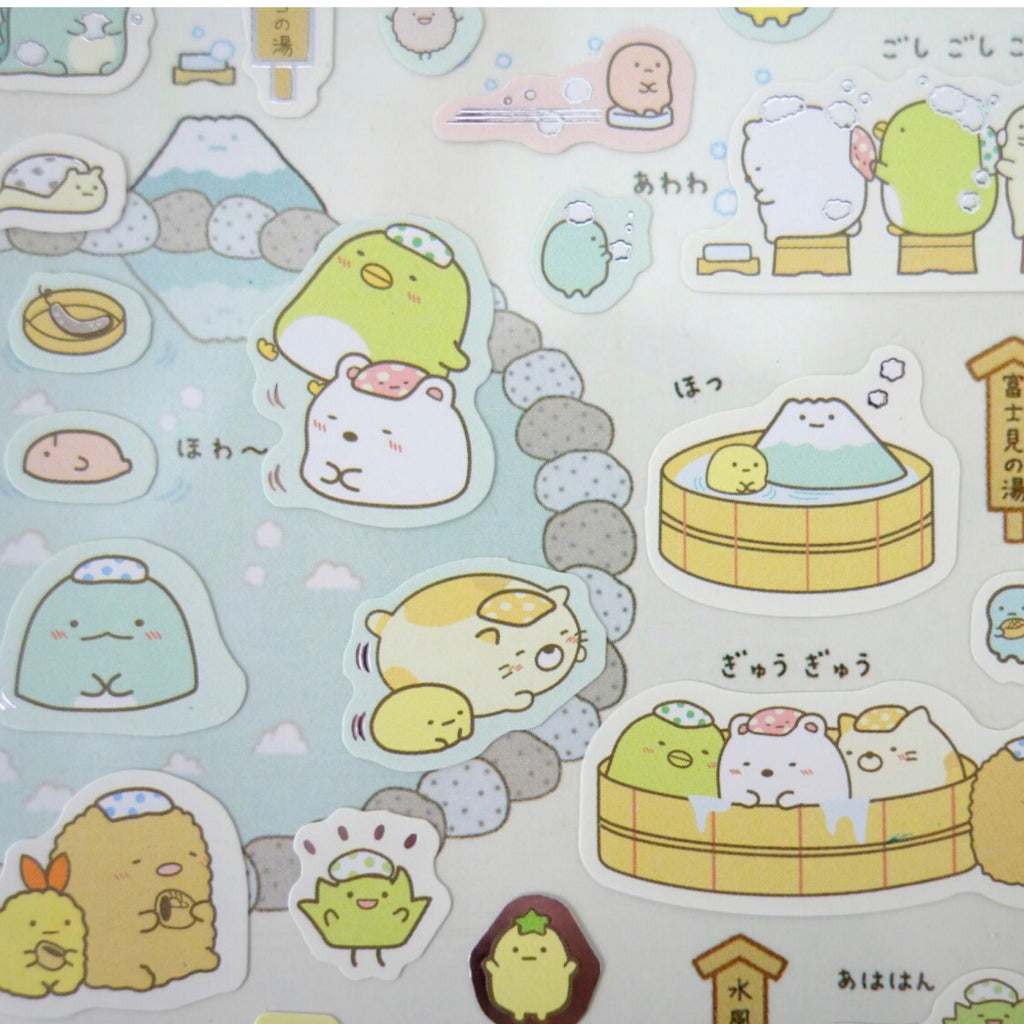 "SAN-X Sumikko Gurashi ""Things in the Corner"" Sticker Sheet Series - Hot Spring Spa Set 2"