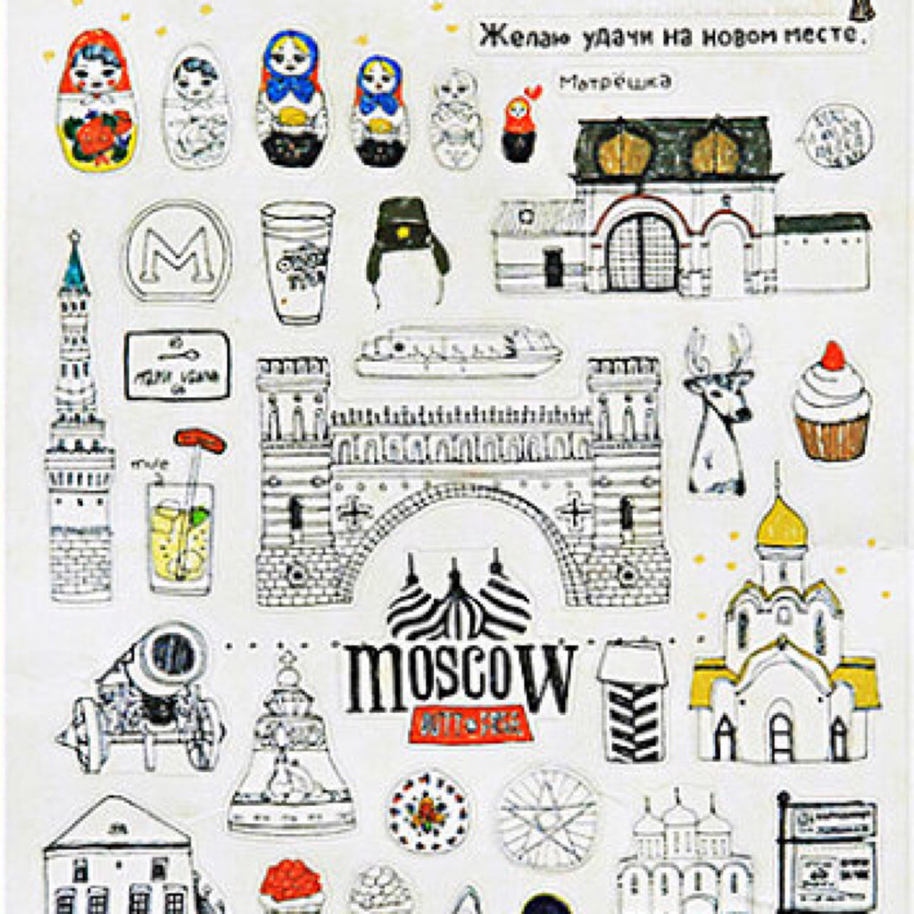 Where in Moscow you can order stickers on the car 93