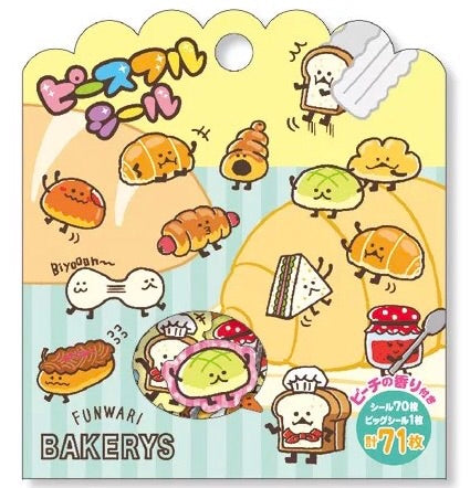 Mind Wave Kawaii 71-Piece Stickers - Bread