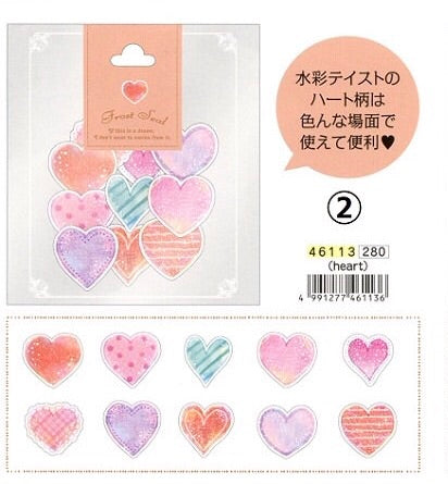 Kamio Japan Frost Seal 70-Piece Sticker Series - Hearts