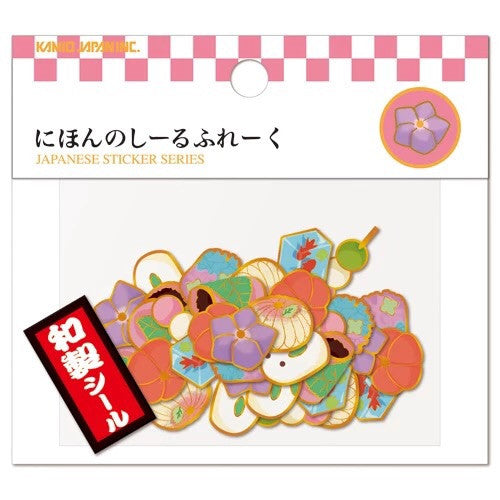 Kamio Japan Traditional Japanese 40-Piece Sticker Series - Japanese Desserts