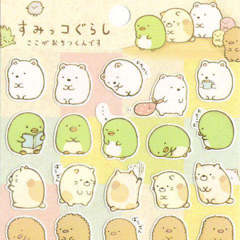 "SAN-X Sumikko Gurashi ""Things in the Corner"" Sticker Sheet Series - Lazy Set 1"