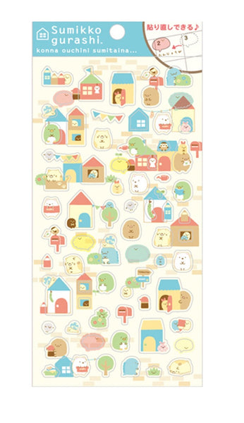 "SAN-X Sumikko Gurashi ""Things in the Corner"" Sticker Sheet Series - Home Sweet Home Set 1"