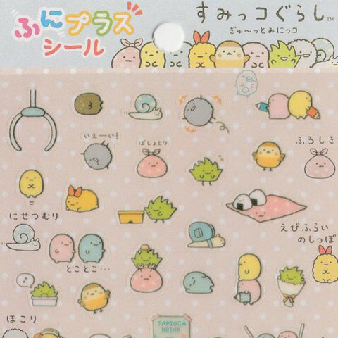 "SAN-X Sumikko Gurashi ""Things in the Corner"" Sticker Sheet Series - Picnic"