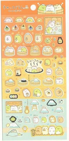 "SAN-X Sumikko Gurashi ""Things in the Corner"" Sticker Sheet Series - Hot Spring Spa Set 1"