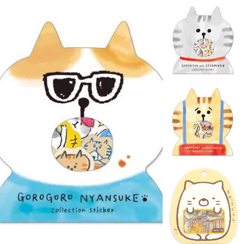 Beautiful Cat Sticker Bundle (4 Packages of Stickers)