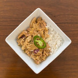 Thursday Meal - Green tortilla chicken chili, basmati rice (NGI/DF)