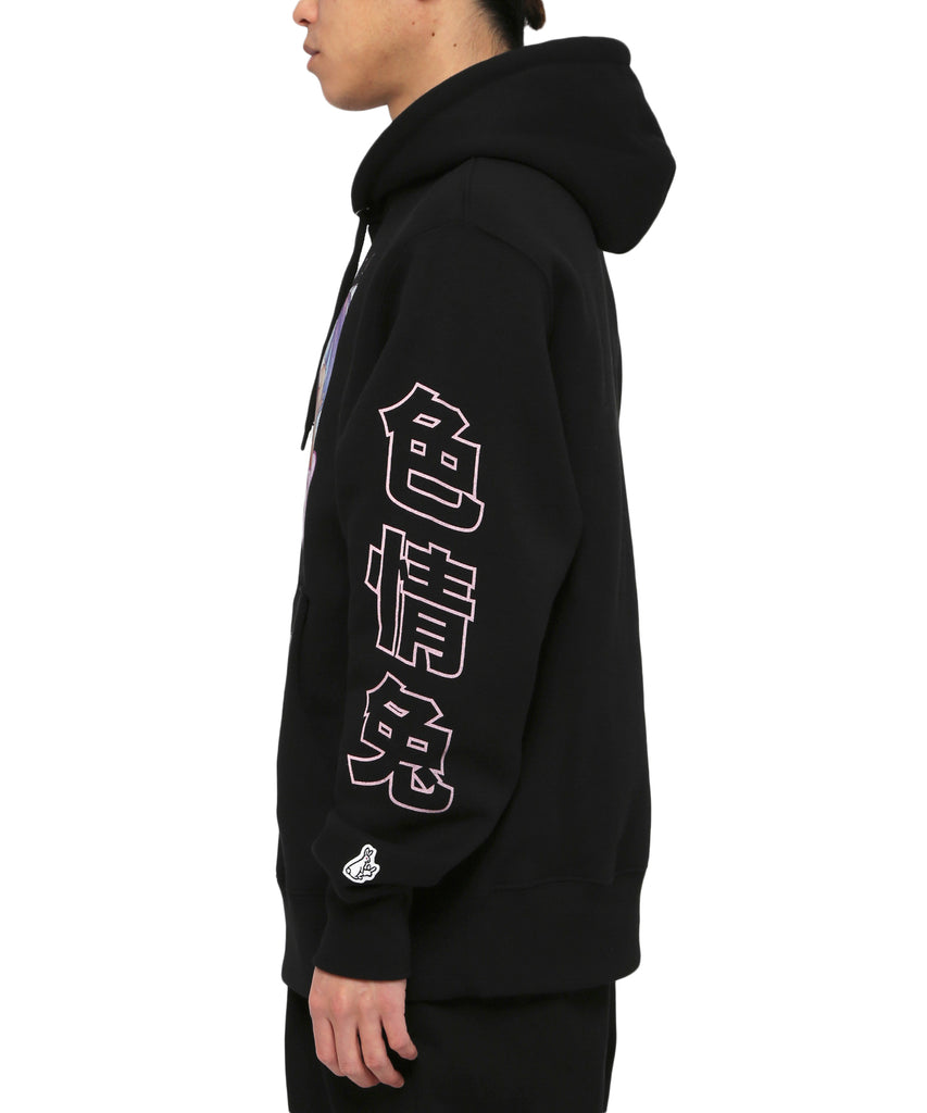 Made in Paradise #FR2 Hoodie - Black