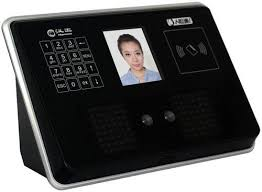 Face Recognition Based Attendance -F 910 1024