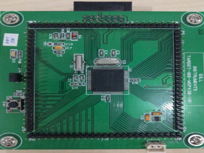 MSP430 Microcontroller 1025