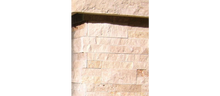 Roman Beige Stacked Stone Panels