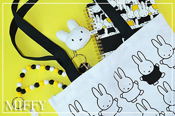 Miffy Stationeries