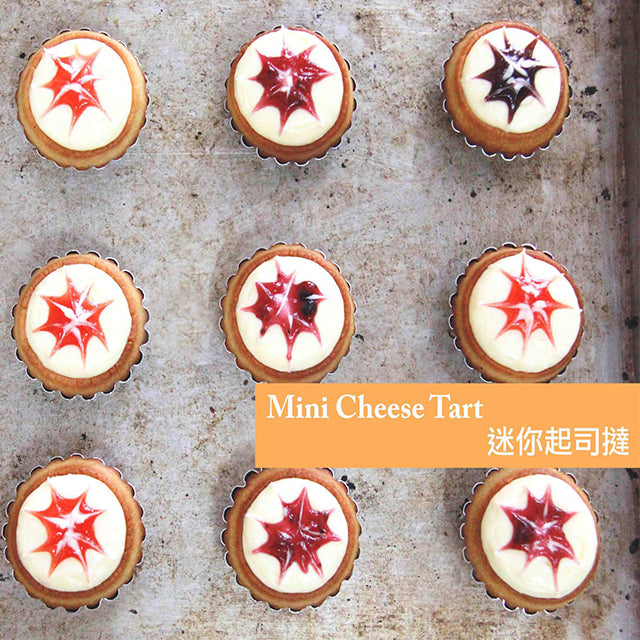 Cheese Tarts 起司撻