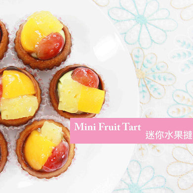 Fruit Tarts 水果撻