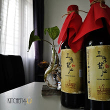 Kitchen Soy Sauce 【至亲酱油】