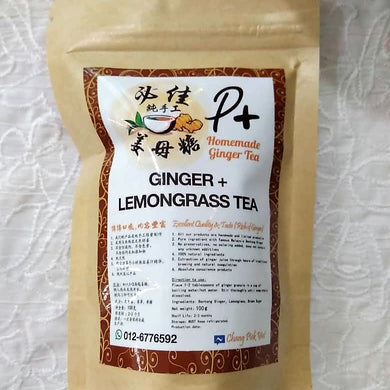 Brown Sugar Bentong Ginger + Lemongrass Tea