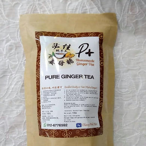 Pure Brown Sugar Bentong Ginger Tea