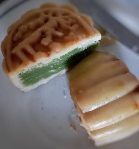 Chinese Style Moon Cake - Green Bean Filling