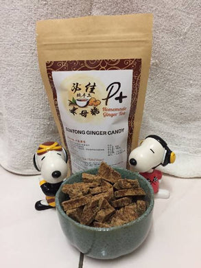 Bentong Ginger Candy (Brown Sugar)