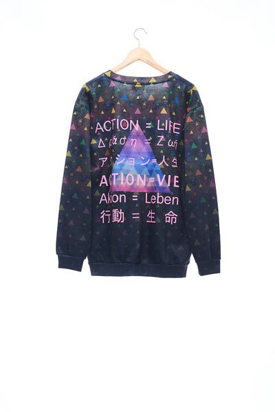 Sean Collection- BPM Inspired Slogan Graphic Full Print Sweatshirt