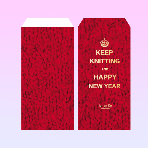 """Keep Knitting and Happy New Year"" Red Envelopes - 20 Set"