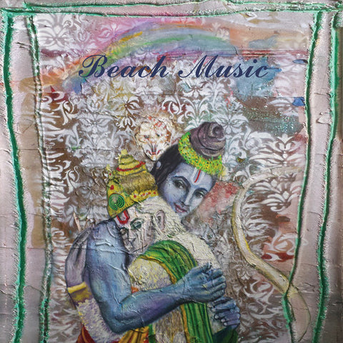 (Sandy) Alex G - Beach Music LP