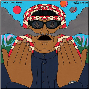 Omar Souleyman - Shlon 12""