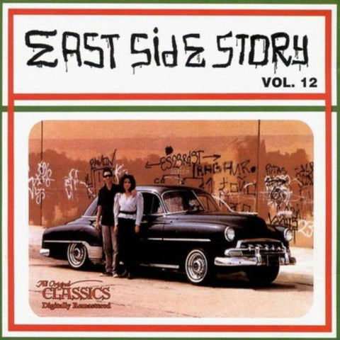 Various - East Side Story 12 LP