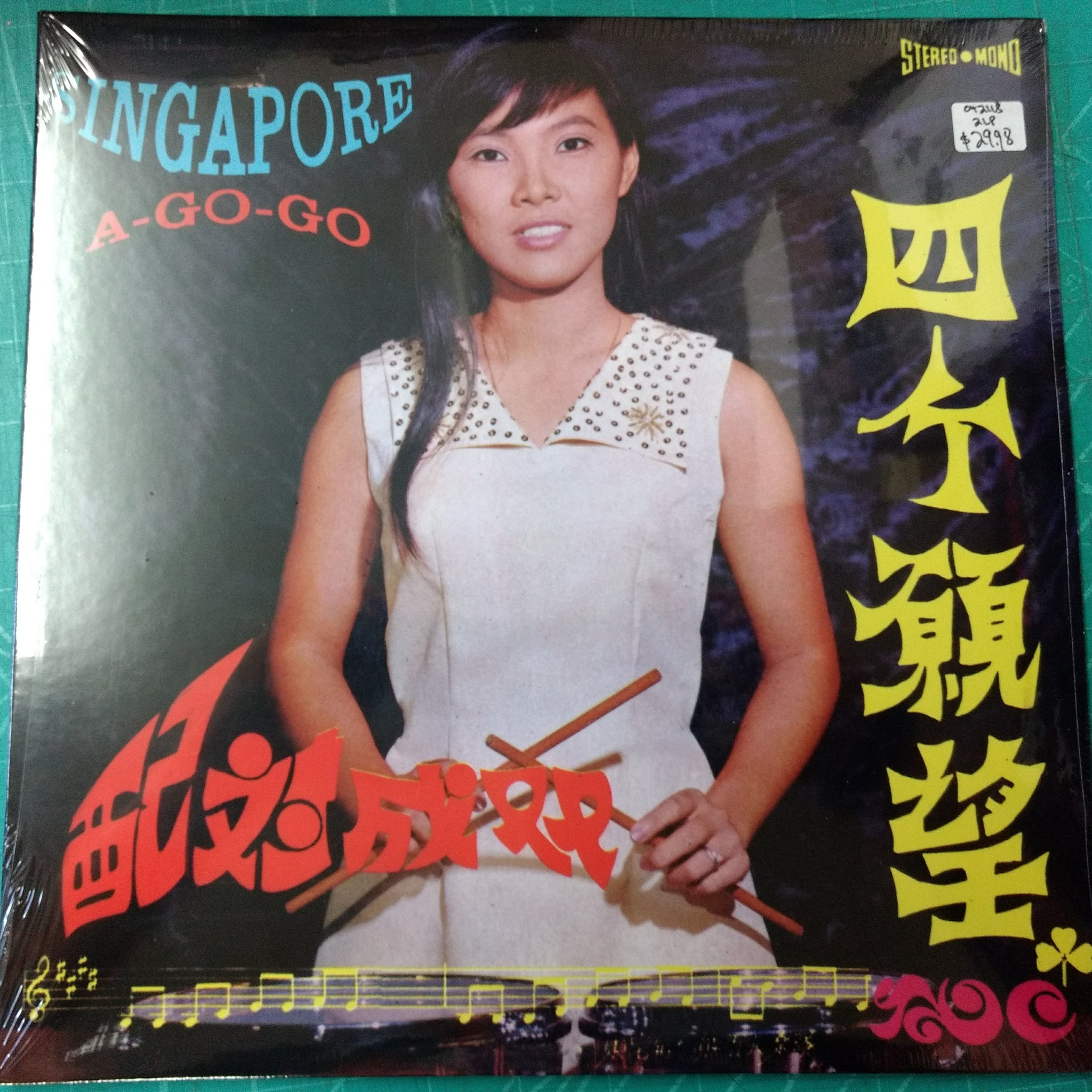 Various - Singapore A Go-Go 2LP